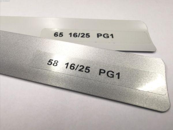 Sälekaihdin väliasennusmalli 25mm, perusvärit - Sälekaihtimet vermat.fi verkkokaupasta