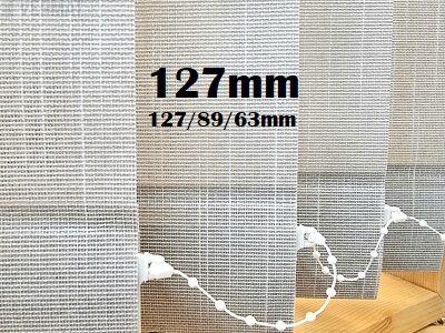 Pystylamellikaihdin 127mm struktuurisella peittävällä ITA-kankaalla - Pystylamellikaihtimet vermat.fi verkkokaupasta kaikkialle Suomeen