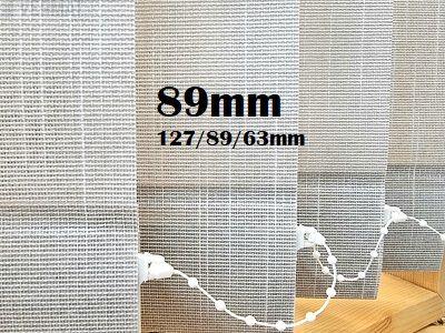 Pystylamellikaihdin 89mm struktuurisella peittävällä ITA-kankaalla